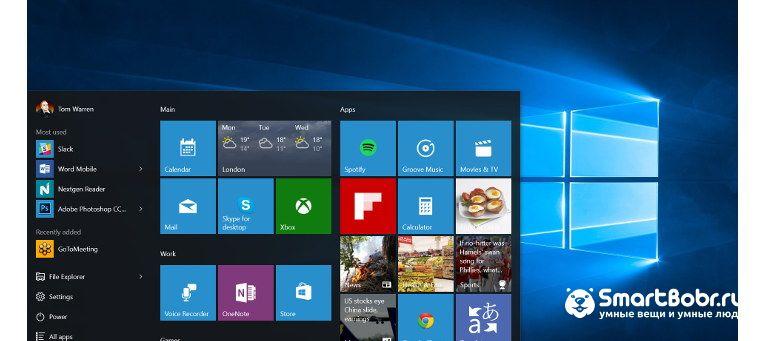операционные системы Windows 10