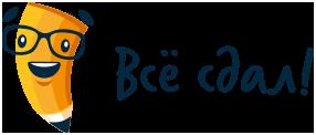 Vsesdal - фриланс для студентов Logo