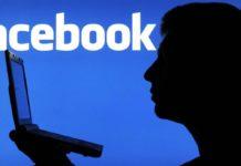 Facebook как новейший инструмент маркетинга