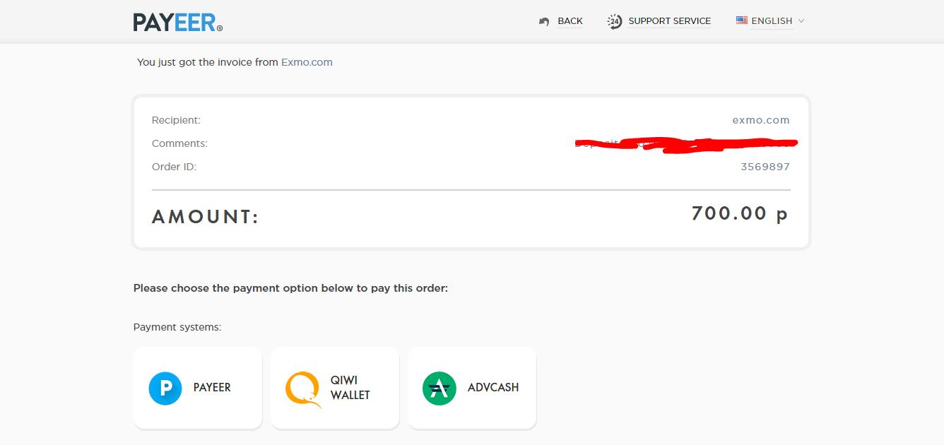 Пополнение счета EXMO через Payeer