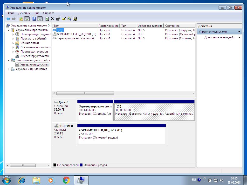 Подготовка свободного места при установке Ubuntu рядом с Windows 7