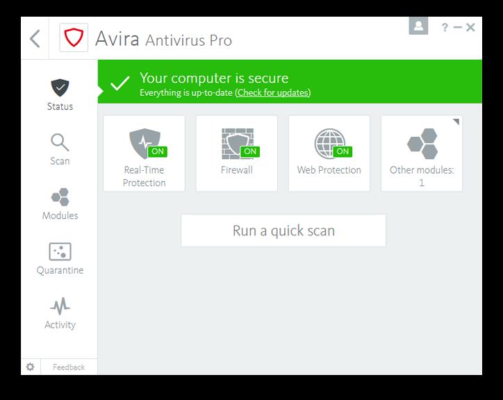 Avira Antivirus Pro в топе лучших платных антивирусов для Windows 2018