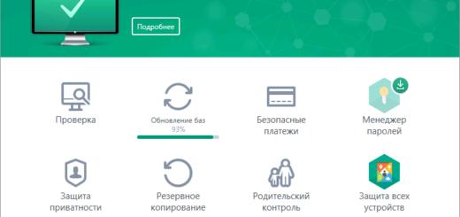 Kaspersky Total Security в рейтинге лучших платных антивирусов для Windows 2018