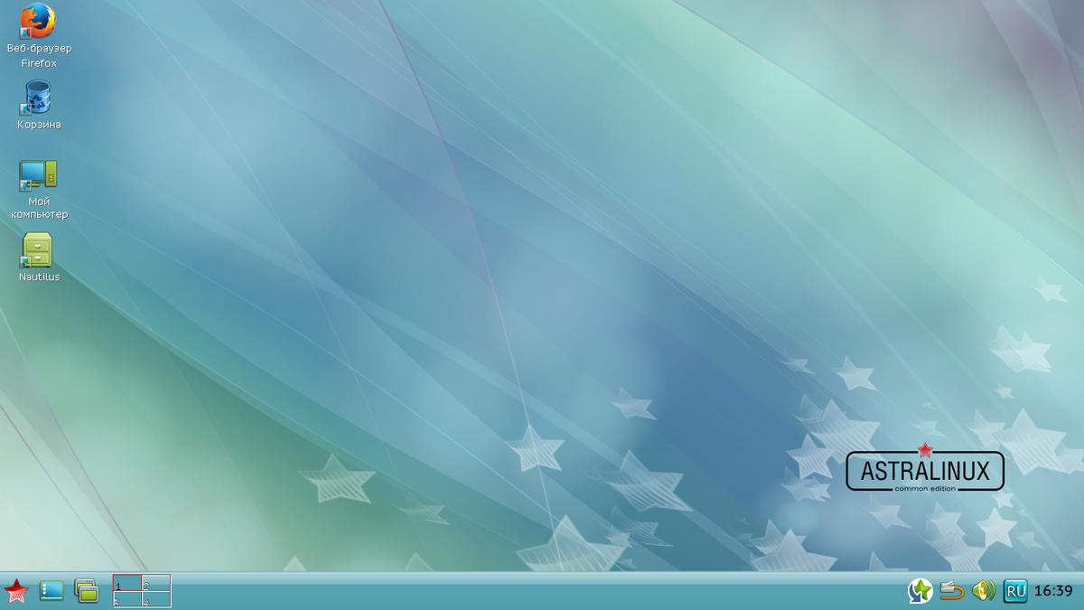 5 лучших дистрибутивов Linux российского происхождения