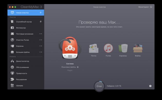 Топ 5 полезных приложений для MacOS
