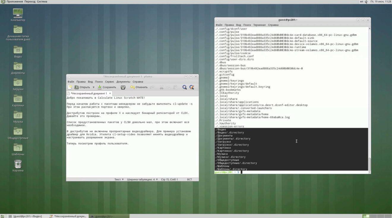 Calculate Linux в списке лучших российских дистрибутивов Linux