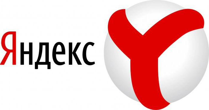 Лучшие браузеры 2018 - Yandex.Browser