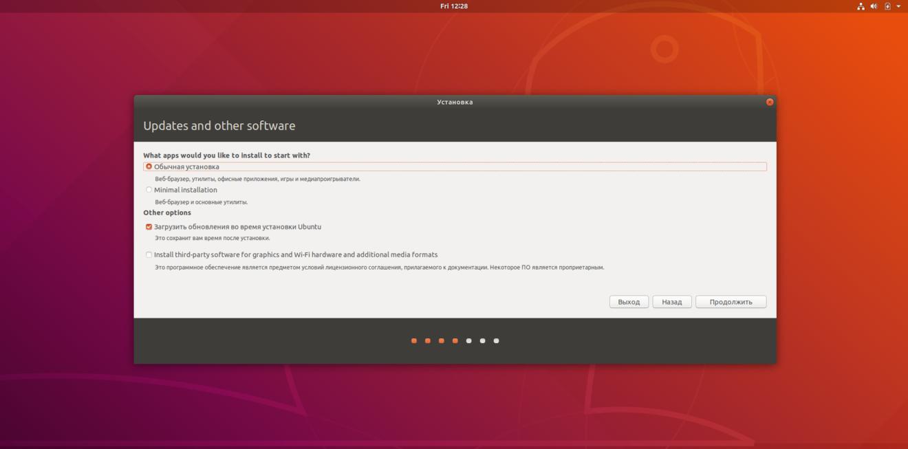 Выбор режима установки Ubuntu 18.04