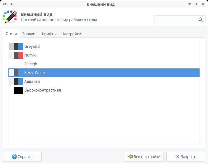 Настройка внешнего вида в Xubuntu 18.04