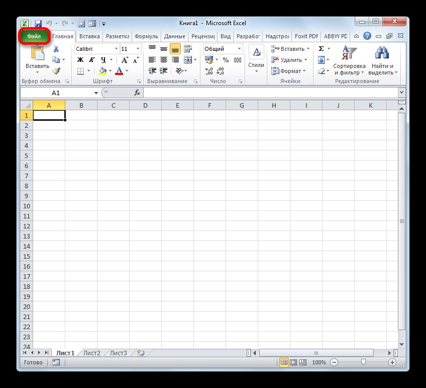 открытие файла ODC