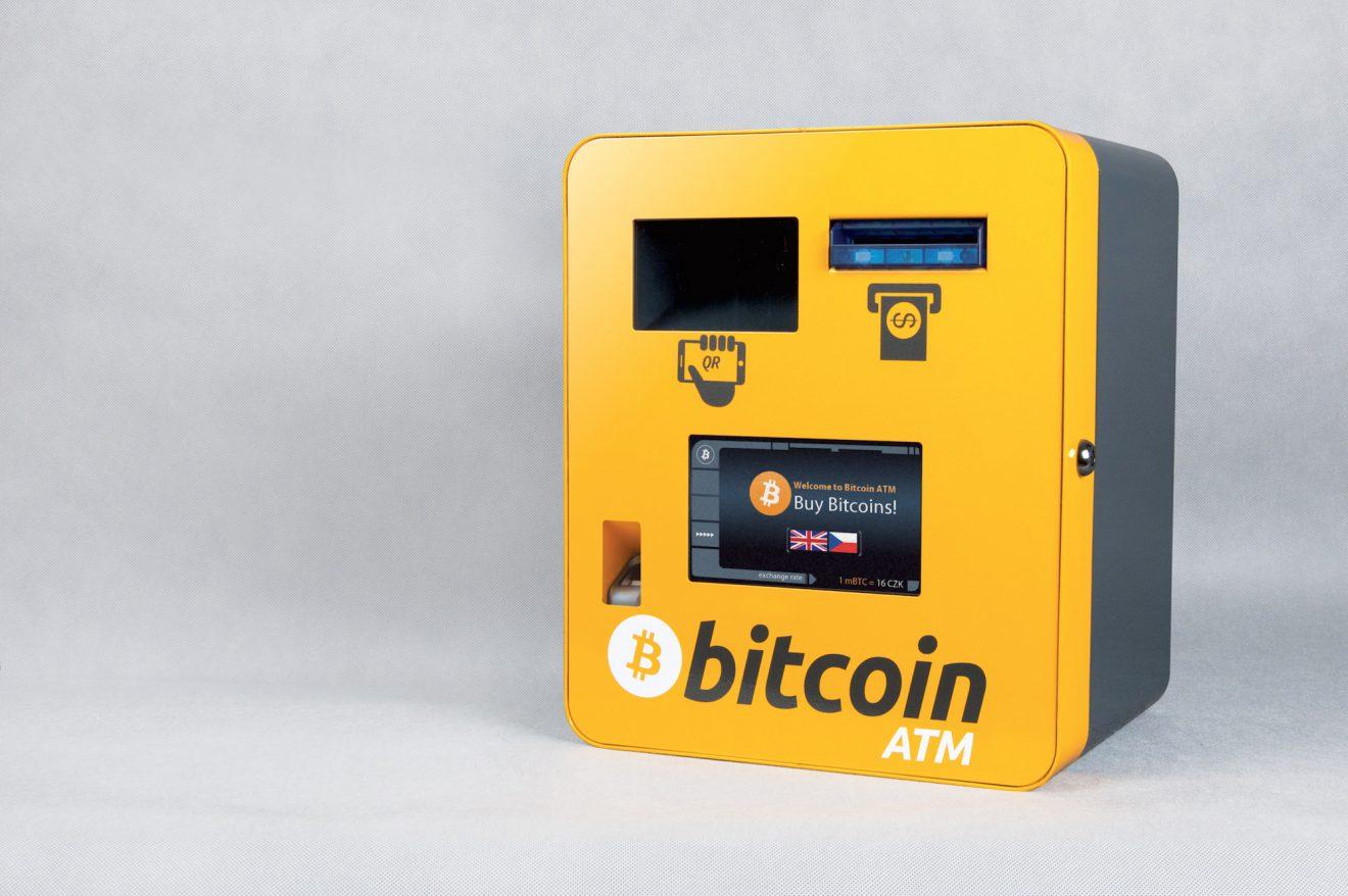 Банкомат Bitcoin