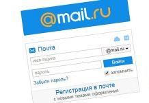 Mail.ru почта лежит!